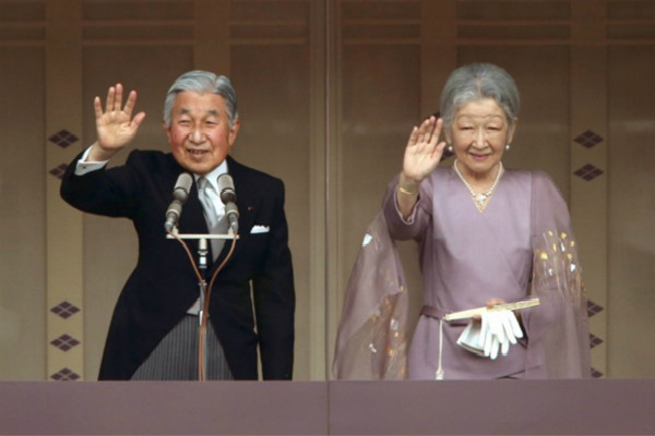 Japan's Abdication Dilemma