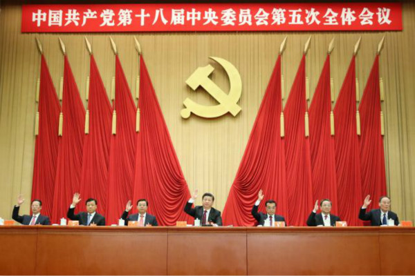 The Chinese Communist Party's 6th Plenum