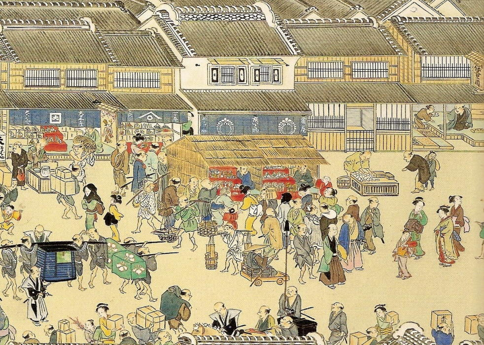 A Relook at Japan's Modern History: Autonomy and Maturity