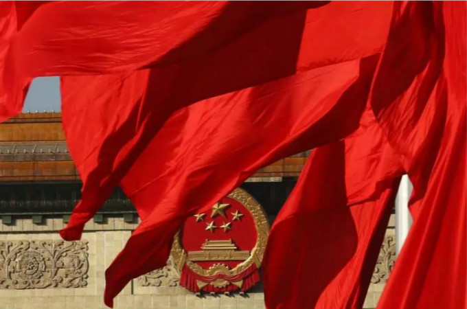 The Governing Logic of the Chinese Communist Party