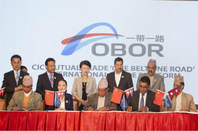 India, Nepal and the Belt and Road Initiative: A Triangular Analysis