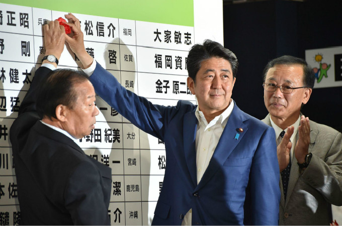 Factors behind Japanese PM's Plan for Snap Election