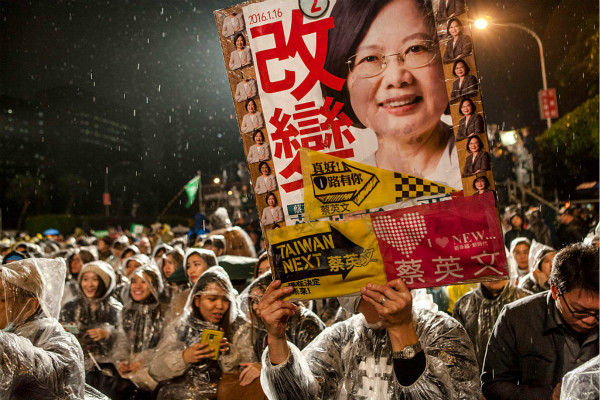 Taiwan Midterm Elections: Hints for the 2020 Presidential Election?