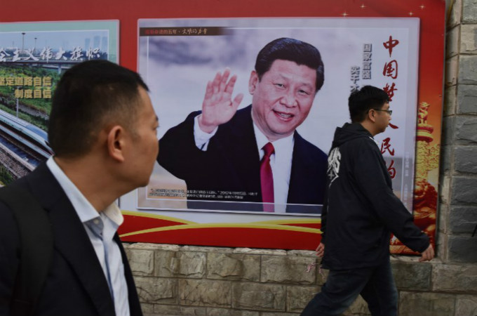 A Xi Jinping Philosophy for a Better World?