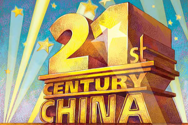 The 21st Century Will Begin in 2020 and in China
